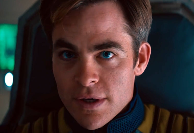New STAR TREK BEYOND Trailer Will Debut May 20 At A Special Fan Event