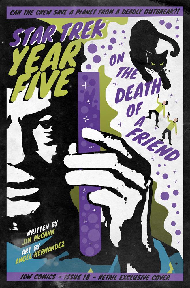 Star Trek Year Five 18 Variant Cover by J J Lendl